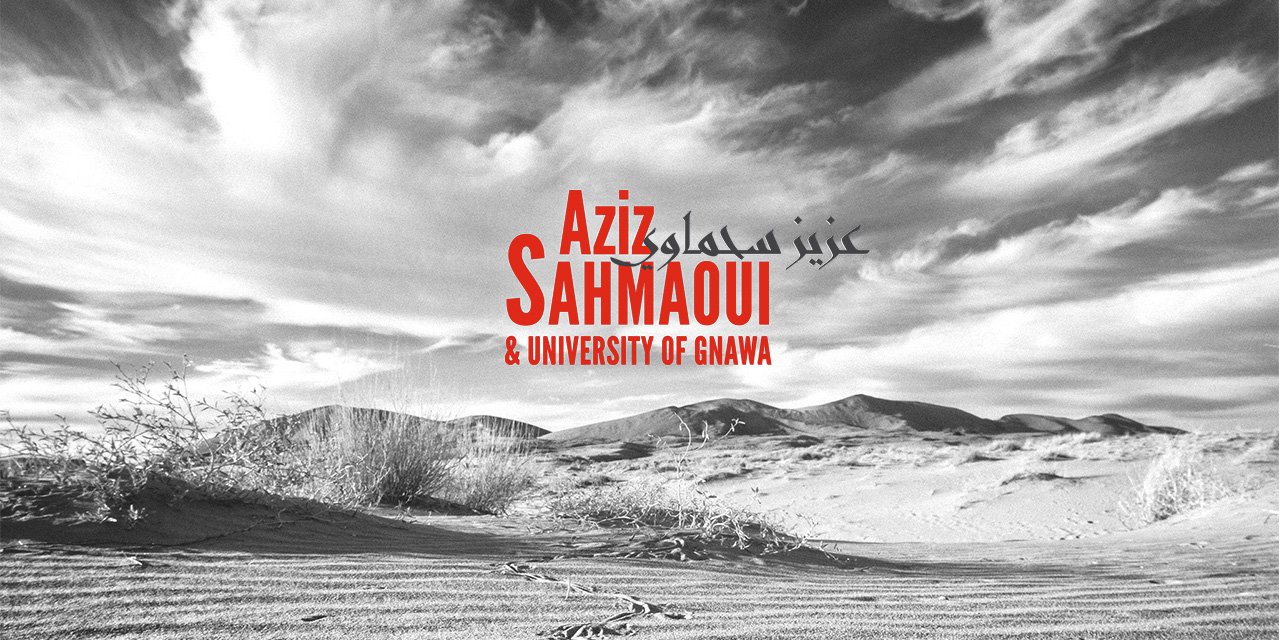 Cover Aziz Sahmaoui