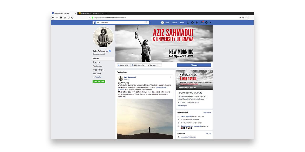 Cover – Facebook Aziz Sahmaoui